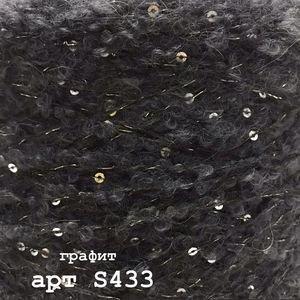 Dispo nm 2 (графит) S433-DP